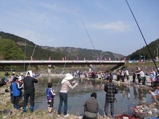 アマゴ釣り大会2.JPG